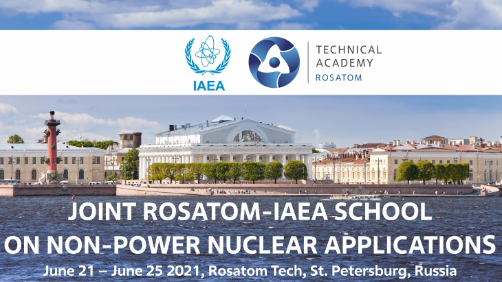 Rosatom Tech extends role as IAEA Collaborating Centre