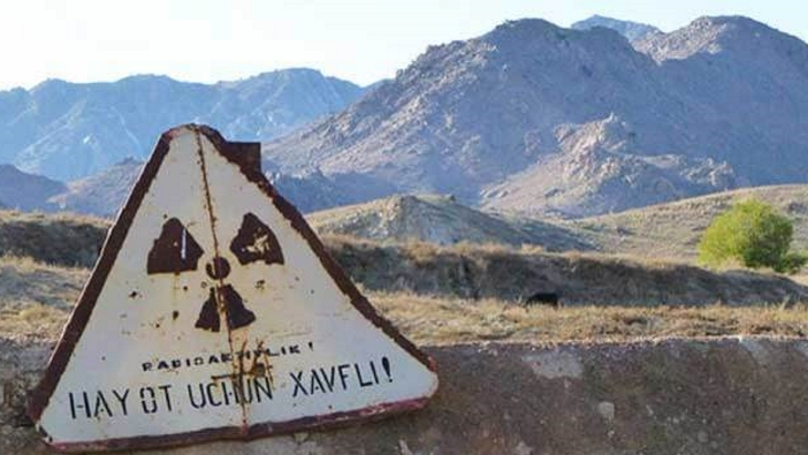 Funds pledged for uranium legacy cleanup