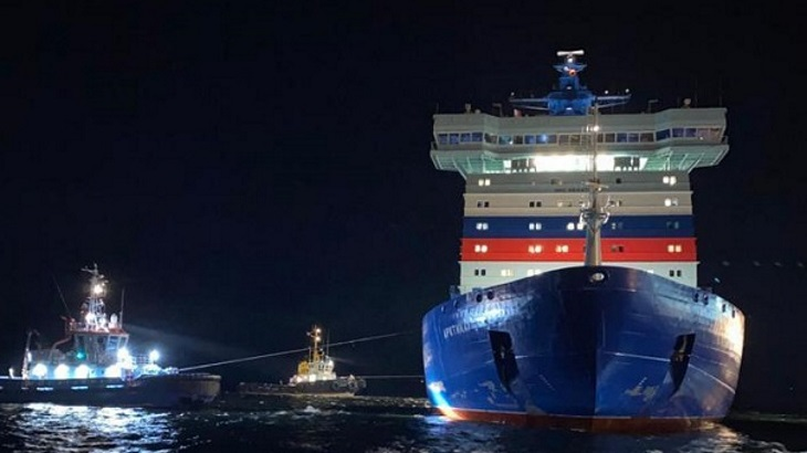 Arktika icebreaker embarks on first mission