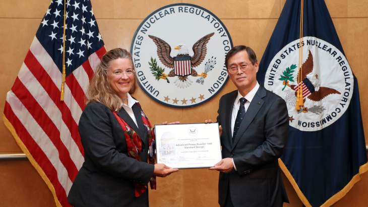 Korean reactor design certified for use in USA