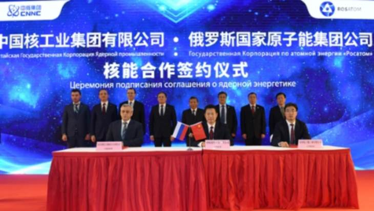 Contracts signed for two more Tianwan units