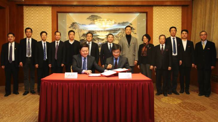 CNNC extends cooperation with Suzhou University