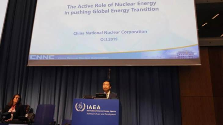 China confident of 'new era' for nuclear, says CNNC president