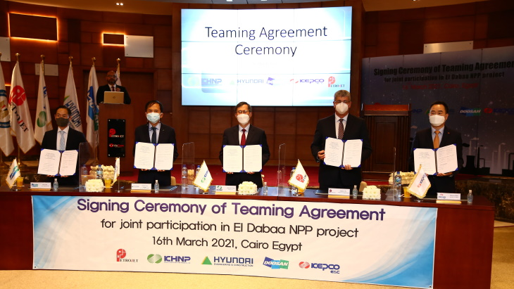 Egypt's Petrojet signs teaming agreement with Korean nuclear companies