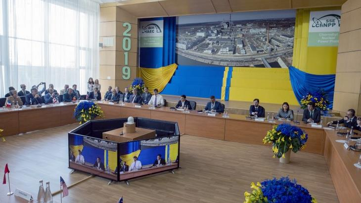 Ukraine seeks to improve Chernobyl's image