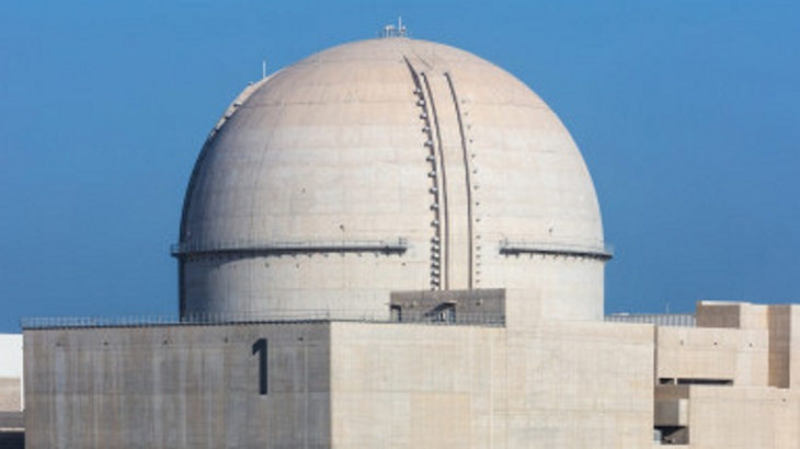 UAE's first nuclear unit starts commercial operation
