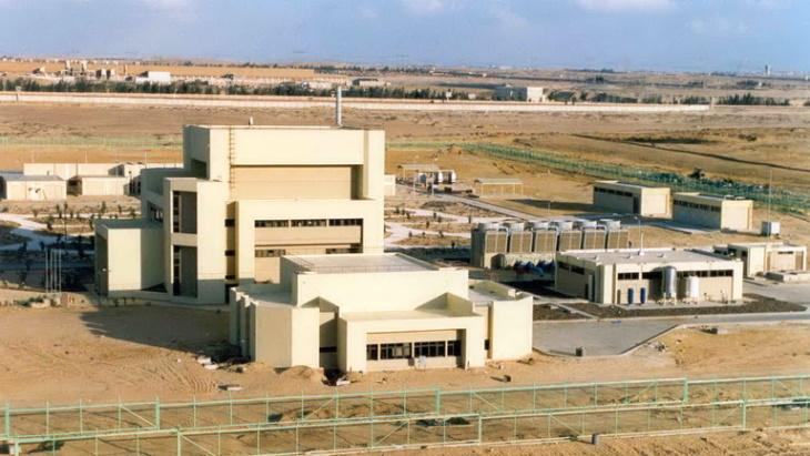 Russia's NCCP to supply Egyptian research reactor