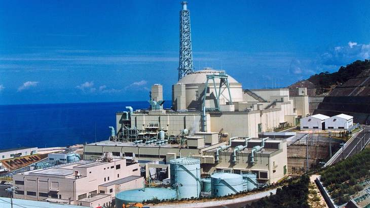 Cavendish to assist in decommissioning Monju