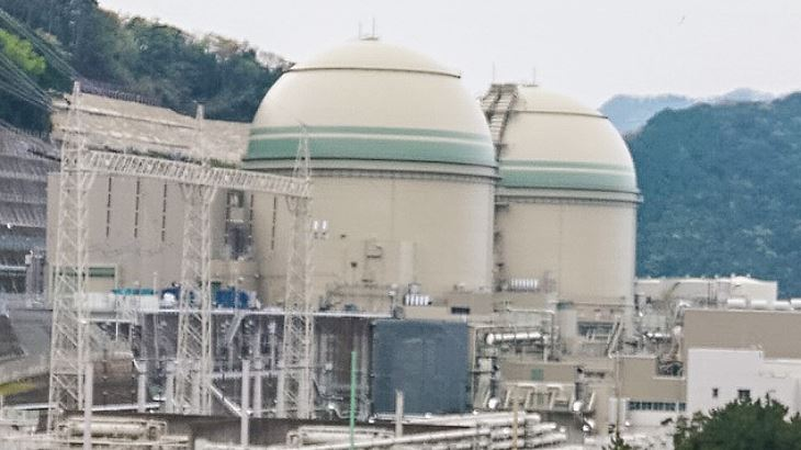Japanese Cabinet approves new basic energy plan