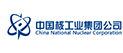 China National Nuclear Corporation (CNNC)