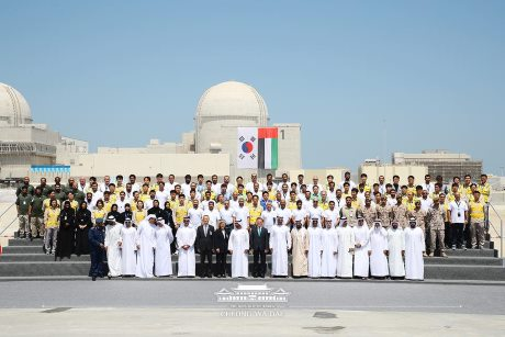 Barakah_completion_ceremony(Cheong_Wa-Dae)-460