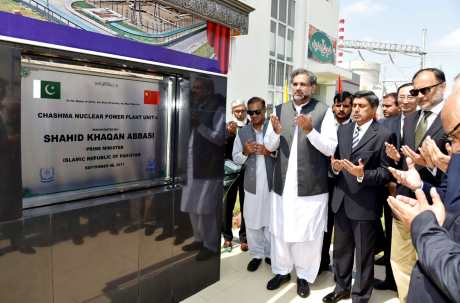 Chashma_4_inauguration_(Govt_of_Pakistan)-460