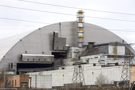 Chernobyl NSC in place - 460 (EBRD)