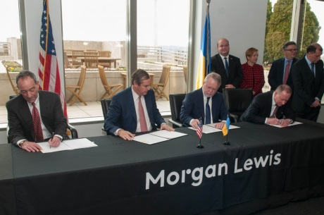 Financing agreement for used fuel store - 460 (Energoatom)