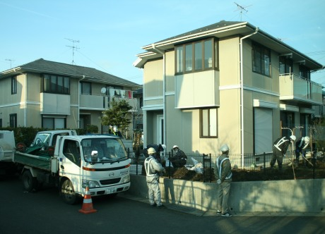 Fukushima_City_house_decontamination_(460x332)