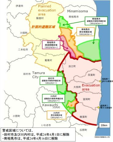 Fukushima area changes 1 April 369x460