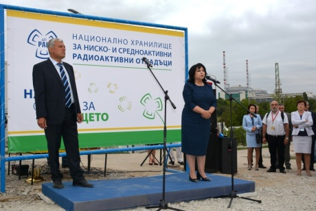Groundbreaking for Bulgarian repository - August 2017 - 460  (SERAW)