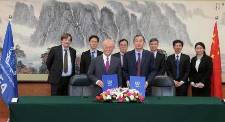 China_IAEA_LEU_Bank_agreement_(CAEA)-460