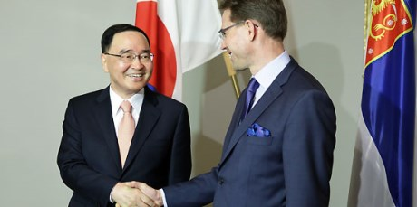 Chung Hong-won and Kyrki Katainen (Finnish Govt)_460