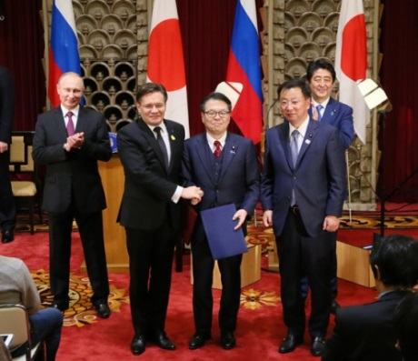 Russia-Japan - December 2016 - 460 (Kantei)