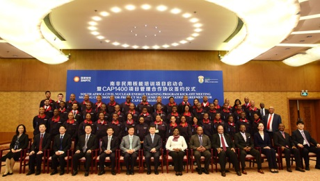 South African trainees in China - April 2015 - 460 (SNPTC)