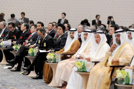 UAE-Japan business forum (WAM)_460