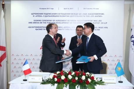KazAtomProm-Areva_agreement_(KazAtomProm)-460